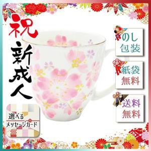 ハロウィン プレゼント パーティー グッズ 2019 タンブラー カップ グラス 12ヶ月マグカップ 華まつり 桜 3月 桜|giftstyle