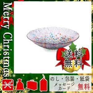 クリスマス プレゼント 花瓶 ギフト 2020 花瓶 津軽びいどろ 水盤 ねぶた|giftstyle