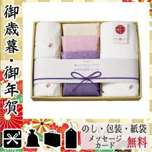 卒業 入学 新生活 祝い プレゼント タオル 記念品 グッズ タオル 極ふわやさしいたおる‐premium‐ タオル・お米セット|giftstyle