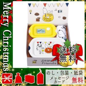 母の日 ギフト プレゼント 花 2020 電子レンジ調理用品 おすすめ 人気 電子レンジ調理用品 スヌーピー ともだち レンジ容器3点セット|giftstyle