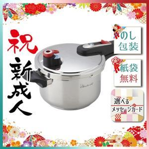 七五三 お祝い お返し 内祝 2019 調理器具 キッチン 鍋 ワンダーシェフ エリユム片手圧力鍋(20cm・4l)|giftstyle