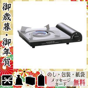 お年賀 御年賀 ギフト 2021 コンロ 新春 初売り ギフト セール コンロ イワタニ カセットフー エコプレミアム|giftstyle