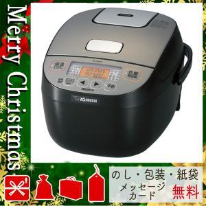 クリスマス プレゼント 炊飯器 ギフト 2020 炊飯器 象印 マイコン炊飯ジャー(3合炊き)|giftstyle
