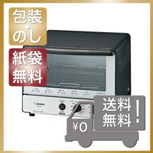 内祝 お返し 快気 香典 法事 粗供養 出産 結婚 御供 トースター オーブン 象印 オーブントースター|giftstyle
