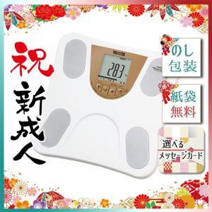 七五三 お祝い お返し 内祝 2019 体重計 ダイエット 健康 タニタ 体組成計|giftstyle