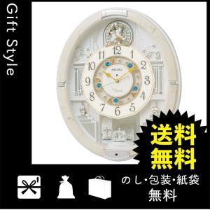 内祝い 快気祝い お返し 出産祝い 結婚祝い 掛け時計 壁掛け時計 内祝 掛け時計 壁掛け時計 セイコー メロディ電波からくり掛時計(39曲入) giftstyle