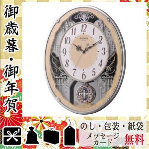 お歳暮 御歳暮 ギフト 2020 掛け時計 壁掛け時計 お年賀 御年賀 ギフト 掛け時計 壁掛け時計 スモールワールド メロディ電波掛時計(30曲入) giftstyle