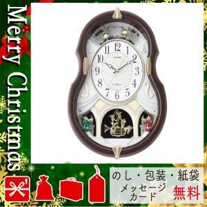 クリスマス プレゼント 掛け時計 壁掛け時計 ギフト 2020 掛け時計 壁掛け時計 シチズン メロディ電波掛時計(12曲入) giftstyle