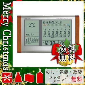 クリスマス プレゼント 置き時計 ギフト 2020 置き時計 カレンダー天気電波時計 giftstyle