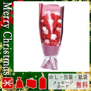 クリスマス プレゼント 造花 アートフラワー ギフト 2020 造花 アートフラワー ソープフラワー デラックスローズブーケ レッド|giftstyle