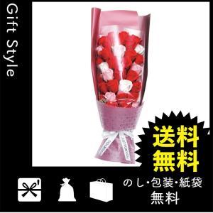 内祝い 快気祝い お返し 出産祝い 結婚祝い 造花 アートフラワー 内祝 造花 アートフラワー ソープフラワー デラックスローズブーケ レッド|giftstyle