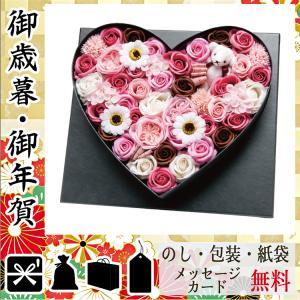 お歳暮 御歳暮 造花 アートフラワー お年賀 御年賀 造花 アートフラワー ソープフラワー デラックスハートアレンジ(LEDライト付)Mサイズ ピンク|giftstyle