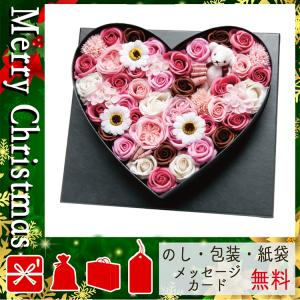 クリスマス プレゼント 造花 アートフラワー ギフト 造花 アートフラワー ソープフラワー デラックスハートアレンジ(LEDライト付)Mサイズ ピンク|giftstyle