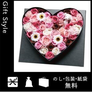 内祝い 快気祝い 造花 アートフラワー 内祝 造花 アートフラワー ソープフラワー デラックスハートアレンジ(LEDライト付)Mサイズ ピンク|giftstyle