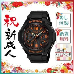 七五三 お祝い お返し 内祝 2019 腕時計 アクセサリ G-SHOCK 腕時計 【GW-3000B-1AJF】|giftstyle