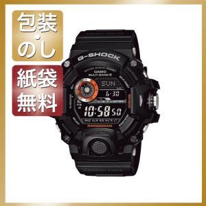 内祝 お返し 快気 香典 法事 粗供養 出産 結婚 御供 腕時計 アクセサリ G-SHOCK 腕時計 【GW‐9400BJ‐1JF】|giftstyle