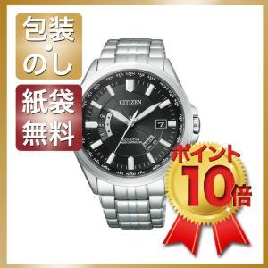 内祝 お返し 快気 香典 法事 粗供養 出産 結婚 御供 腕時計 アクセサリ シチズン メンズ電波腕時計 ブラック|giftstyle