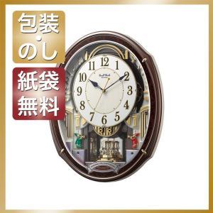 内祝 お返し 快気 香典 法事 粗供養 出産 結婚 御供 壁掛け 置き 時計 インテリア  スモールワールド メロディ電波からくり掛時計(48曲入) giftstyle