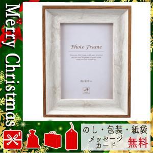 クリスマス プレゼント 写真立て フォトフレーム ギフト 2020 写真立て フォトフレーム ナチュラルトーンフレーム ホワイト|giftstyle