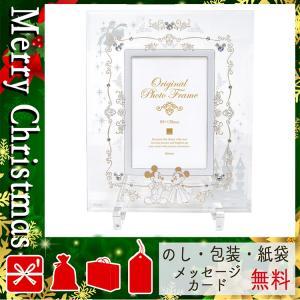 クリスマス プレゼント 写真立て フォトフレーム ギフト 2020 写真立て フォトフレーム ディズニーブライダルフレーム サービスL|giftstyle