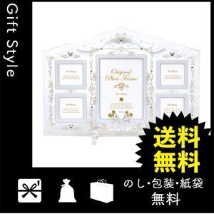 内祝い 快気祝い お返し 出産祝い 結婚祝い 写真立て フォトフレーム 内祝 写真立て フォトフレーム ディズニーブライダルフレーム ファミリー 5窓|giftstyle