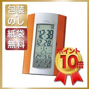 内祝 お返し 快気 香典 法事 粗供養 出産 結婚 御供 置き 壁掛け 時計 インテリア 電波時計|giftstyle