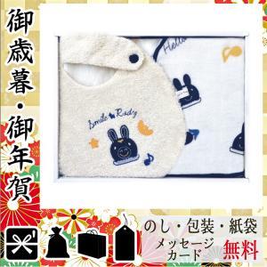 卒業 入学 新生活 祝い プレゼント ファッション小物(ベビー用) 記念品 グッズ ファッション小物(ベビー用) ロディ ベビーギフト|giftstyle