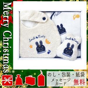 母の日 ギフト プレゼント 花 2020 ファッション小物(ベビー用) おすすめ 人気 ファッション小物(ベビー用) ロディ ベビーギフト|giftstyle