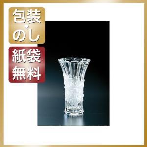 内祝 お返し 快気 香典 法事 粗供養 出産 結婚 御供 花瓶 花器 フラワー 蘭柄 クリスタル花瓶(小) giftstyle