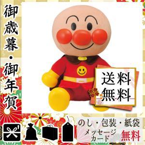 お歳暮 御歳暮 ギフト 2020 知育玩具 お年賀 御年賀 ギフト 2021 知育玩具 ねぇアンパンマン!はじめてのおしゃべりDX|giftstyle