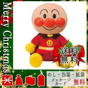 クリスマス プレゼント 知育玩具 ギフト 2020 知育玩具 ねぇアンパンマン!はじめてのおしゃべりDX|giftstyle