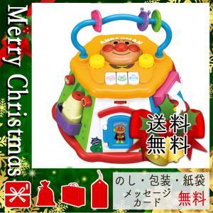 クリスマス プレゼント 知育玩具 ギフト 2020 知育玩具 アンパンマン おおきなよくばりボックス|giftstyle