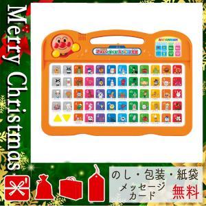クリスマス プレゼント 知育玩具 ギフト 2020 知育玩具 アンパンマン 2WAYで学べる!あいうえお教室 giftstyle