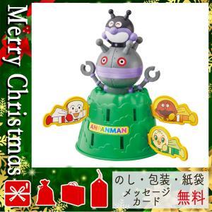 クリスマス プレゼント 知育玩具 ギフト 2020 知育玩具 アンパンマン ばいきんまんとだだんだんドキドキアンパンチ!|giftstyle