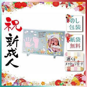 ハロウィン プレゼント パーティー グッズ 2019 フォト 写真 額 雑貨 フォトデコムガラスフレーム手形足形(お仕立券)3枚セット giftstyle