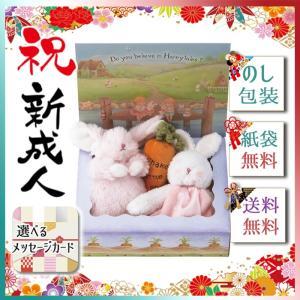 敬老の日 プレゼント 2019 ベビー キッズ 玩具 バニーズバイザベイ にぎにぎトイ 雪うさぎの赤ちゃん にんじんラトル ギフトBOXセット ピンク|giftstyle