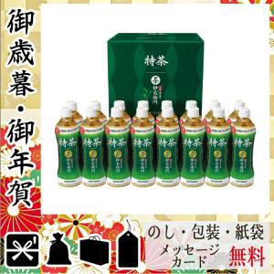 お年賀 御年賀 ギフト 2021 日本茶セット 新春 初売り ギフト セール 日本茶セット サントリー 伊右衛門特茶ギフト(16本)|giftstyle