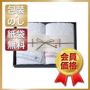内祝 お返し 快気 香典 法事 粗供養 出産 結婚 御供 タオル セット 今治綿紗織 バスタオル2枚セット|giftstyle