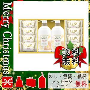 クリスマス プレゼント ボディソープ ギフト 2020 ボディソープ ラックス スペシャル&ボディソープ ギフトセット|giftstyle