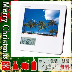 クリスマス プレゼント 写真立て フォトフレーム ギフト 2020 写真立て フォトフレーム フォトフレーム電波時計|giftstyle