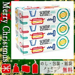 ひな祭り 桃の節句 雛祭り 初節句 タオル お祝い お返し 内祝い タオル スコッティ キッチンタオルボックス(75W・3箱)|giftstyle
