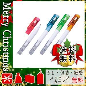 クリスマス プレゼント ホイッスル 笛 ギフト 2020 ホイッスル 笛 ホイッスル付きライトペン|giftstyle
