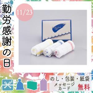 ひな祭り 桃の節句 雛祭り 初節句 タオル お祝い お返し 内祝い タオル 格子キッチンタオル(3枚入) giftstyle