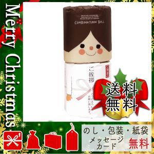 クリスマス プレゼント トイレットペーパー ギフト 2020 トイレットペーパー コンビネーションドール 贈答 ご挨拶|giftstyle