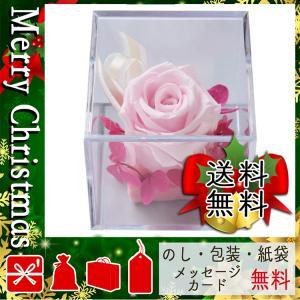 クリスマス プレゼント プリザーブドフラワー花束 アレンジメント プリザ キューブボックス ピンク・キイロ色取り合わせ|giftstyle