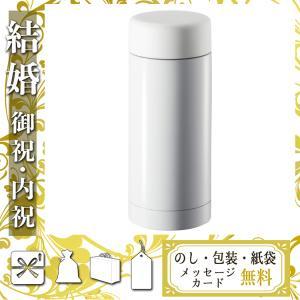 お中元 御中元 ギフト 2020 水筒 マグ 人気 おすすめ 水筒 マグ ステンレスドリンクボトル(...