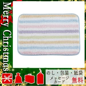 クリスマス プレゼント バスマット ギフト 2020 バスマット マイクロファイバー ふわふわバスマット ストライプ|giftstyle