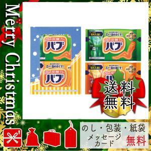 クリスマス プレゼント 浴用入浴剤 ギフト 2020 浴用入浴剤 バブ2錠|giftstyle