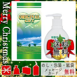 クリスマス プレゼント ハンドソープ ギフト 2020 ハンドソープ ハンドソープ(200ml) ギフト箱入り|giftstyle