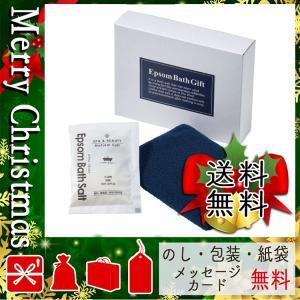 クリスマス プレゼント バスソルト セット ギフト 2020 バスソルト セット エプソムバスギフト35|giftstyle